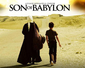 "Cine: ""Son of Babylon"""