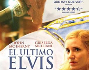 Cine: El último Elvis